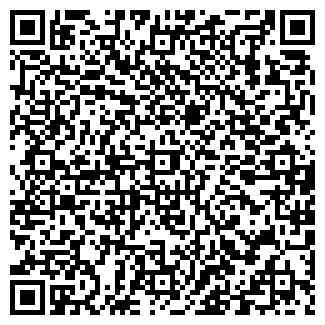 QR-код с контактной информацией организации Джаммер, ЧП