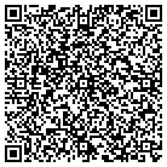 QR-код с контактной информацией организации АПС-Киев, ООО