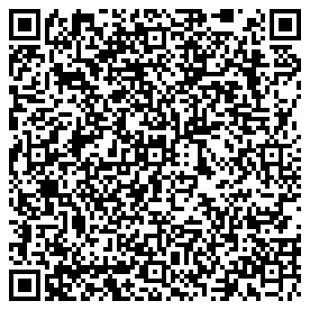 QR-код с контактной информацией организации Адвента-2000, ООО