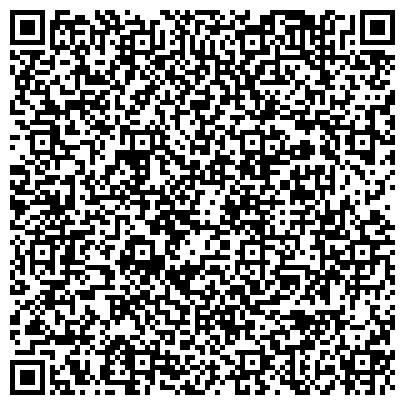 QR-код с контактной информацией организации Дедал лтд Торгово-промышленная компания, ООО