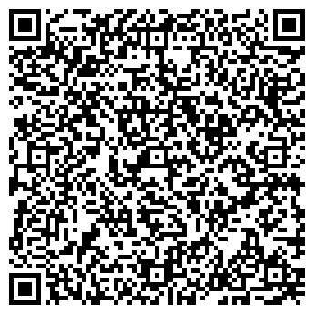 QR-код с контактной информацией организации Где Купить, ООО