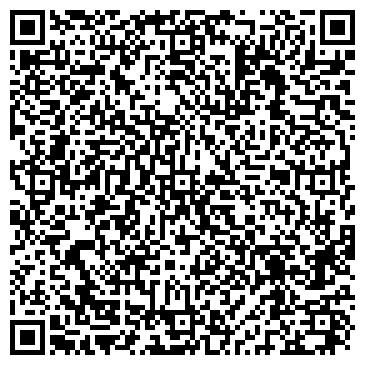 QR-код с контактной информацией организации ВелтаБудсервис, ООО