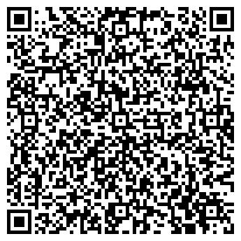 QR-код с контактной информацией организации ОСТ-Центр, ООО