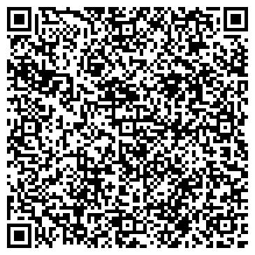QR-код с контактной информацией организации Тех-ком, ООО