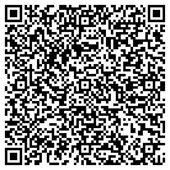 QR-код с контактной информацией организации Викнасервис, ООО