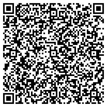 QR-код с контактной информацией организации Антивор, ООО