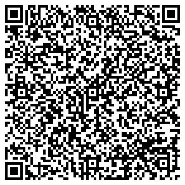 QR-код с контактной информацией организации Схид Тел, ООО