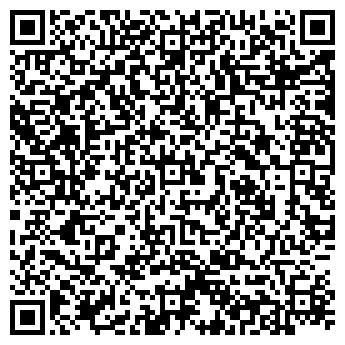 QR-код с контактной информацией организации Арвис Систем, ООО