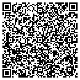 QR-код с контактной информацией организации Asat, ООО