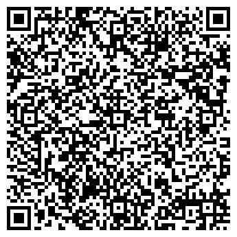 QR-код с контактной информацией организации Никмас, ООО
