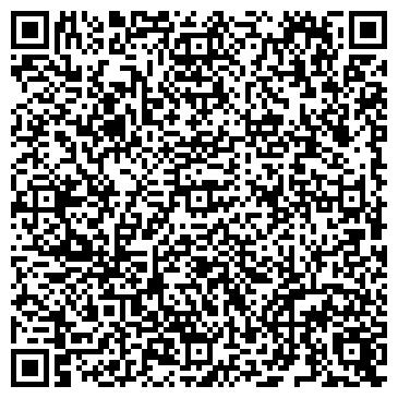 QR-код с контактной информацией организации Дорожные знаки, ООО