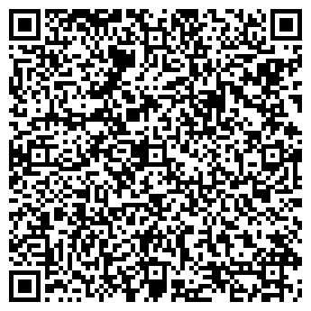 QR-код с контактной информацией организации Фортер, ООО