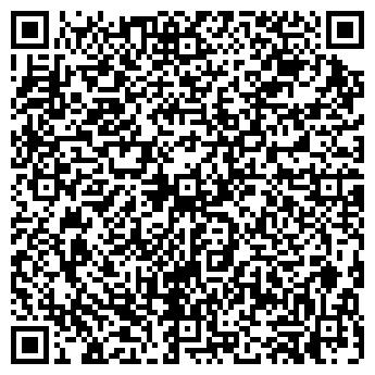 QR-код с контактной информацией организации А Сич, ООО