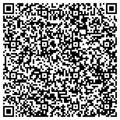 QR-код с контактной информацией организации Вей Джипиес (Waygps), ЧП