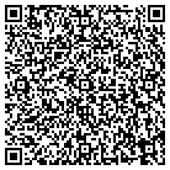 QR-код с контактной информацией организации Элта, ООО