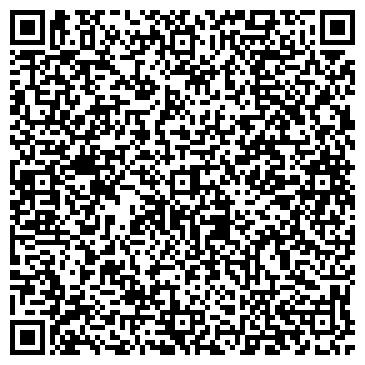 QR-код с контактной информацией организации Дельфин-Д, ООО