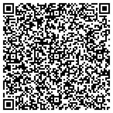 QR-код с контактной информацией организации Намага, ООО
