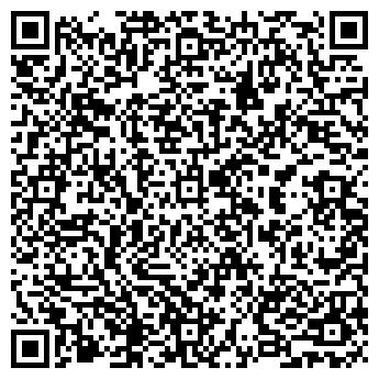QR-код с контактной информацией организации Навибокс, ООО (Navibox)