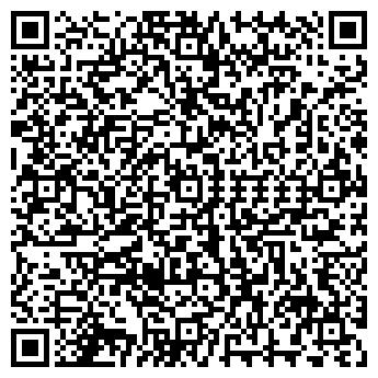 QR-код с контактной информацией организации Безпека, ООО