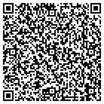QR-код с контактной информацией организации Микма, ЧП