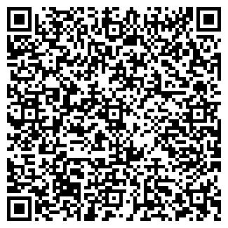 QR-код с контактной информацией организации АС2