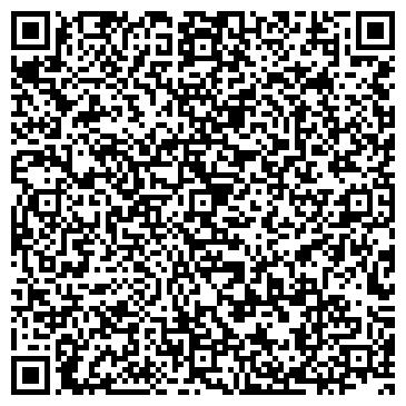 QR-код с контактной информацией организации Завод Донпласт, ООО