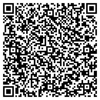 QR-код с контактной информацией организации Веревки, ЧП