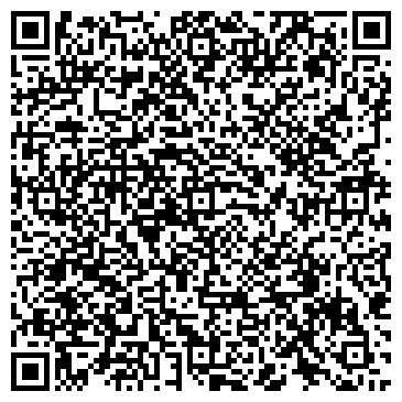 QR-код с контактной информацией организации Пионер, ООО