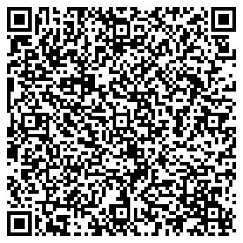 QR-код с контактной информацией организации ПОСТ-01, ООО