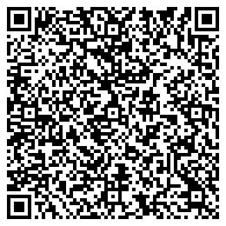 QR-код с контактной информацией организации Весы, ЧП