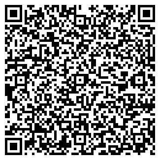 QR-код с контактной информацией организации ИНТЕХСТРОЙ