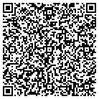QR-код с контактной информацией организации Лексо, ООО (Lexo)