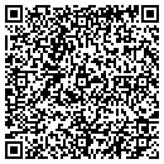 QR-код с контактной информацией организации СЕНСОР-ИНТЕКА