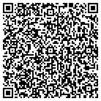 QR-код с контактной информацией организации ВС-Техно, ЧП