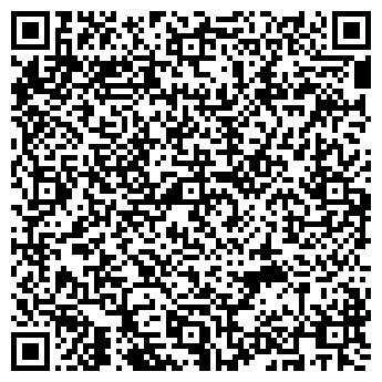 QR-код с контактной информацией организации Максишоп, ООО