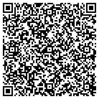 QR-код с контактной информацией организации ЭЛЕКТРОД-ЦЕНТР