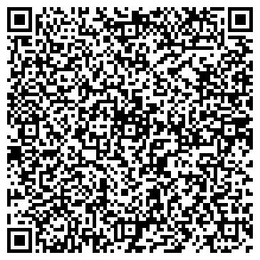 QR-код с контактной информацией организации Слао, ООО