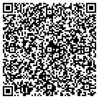 QR-код с контактной информацией организации Интелпол, ООО
