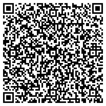 QR-код с контактной информацией организации Автоаларм, ООО