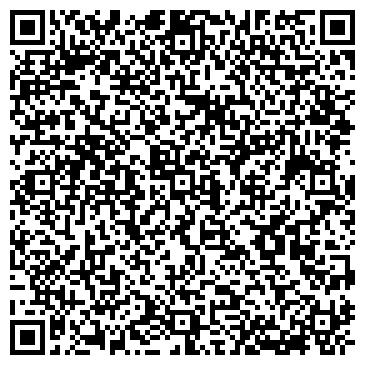 QR-код с контактной информацией организации Элди групп, ООО (Елді груп)
