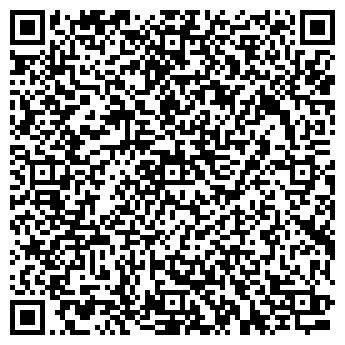 QR-код с контактной информацией организации Цифрал И Ко, ООО