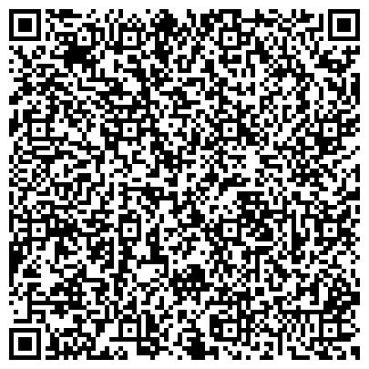 QR-код с контактной информацией организации Частное Предприятие «Н-Сервис»
