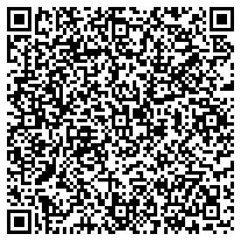 QR-код с контактной информацией организации Домофон, ТМ