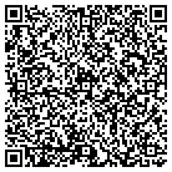 QR-код с контактной информацией организации Настраже, ООО