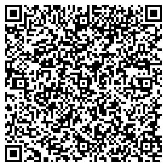 QR-код с контактной информацией организации Интелби Инжиниринг, ООО