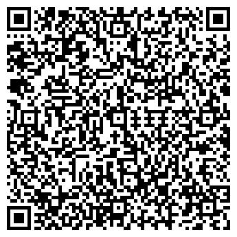 QR-код с контактной информацией организации Смартек, ООО