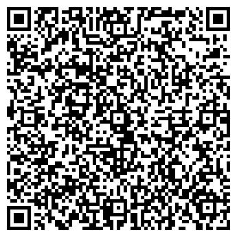 QR-код с контактной информацией организации КомСервис, ЧП