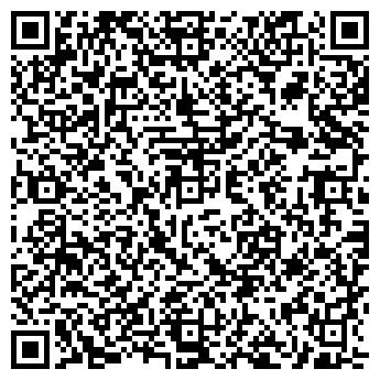 QR-код с контактной информацией организации Сигма, КП
