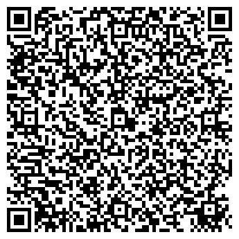 QR-код с контактной информацией организации ГигаЛайт, СПД