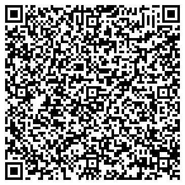 QR-код с контактной информацией организации Компания Гидрос, ООО